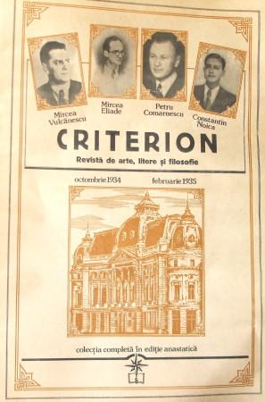 Revista Criterion cu Mircea Vulcanescu, Mircea Eliade, Petru Comarnescu, Constantin Noica