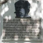 """Şerban Manu, fiul lui George Manu: """"Miliţia mi-a dat """"patrimoniul"""" tatei – o geantă de cânepă cu 3-4 lucruri de îmbrăcăminte şi o lingură din alpaca"""""""