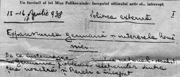 Facsimil Mihail Polihroniade