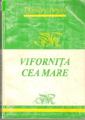 Vifornita cea Mare - P Dimitrie Bejan