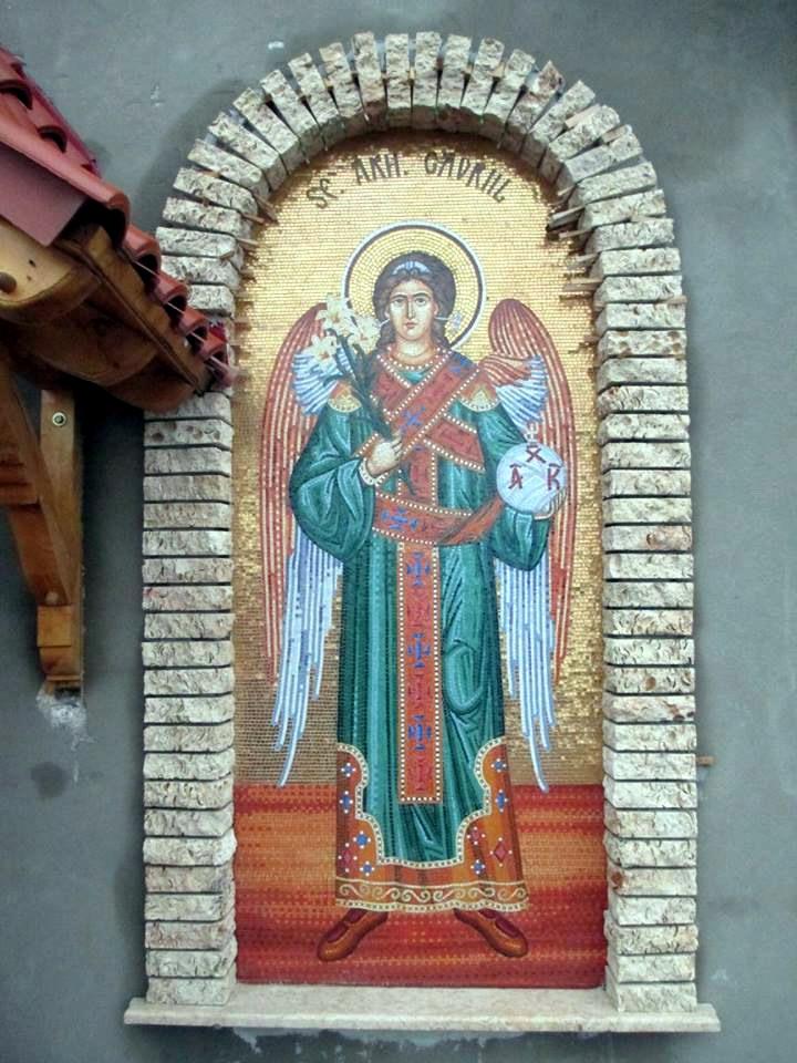 Sf Arhanghel Gavriil - Poarta Alba