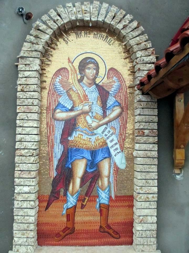 Sf Arhanghel Mihail - Poarta Alba