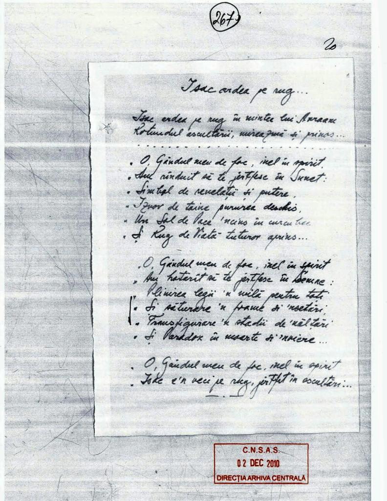 Caiet 20 - Poeme - Virgil Maxim - CNSAS