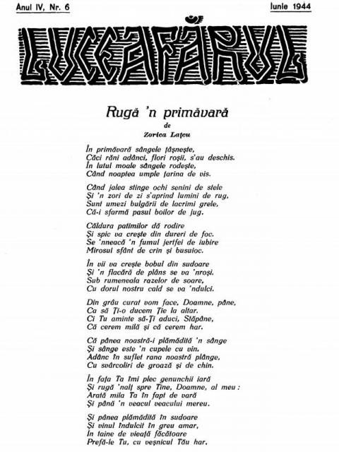 Ruga-n primavara de Teodosia Latcu