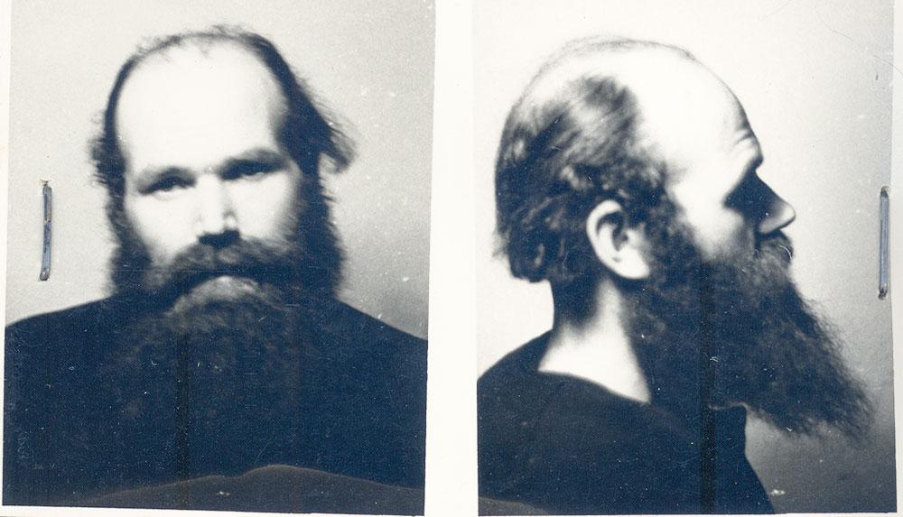 parintele roman-braga-in-arest-1955