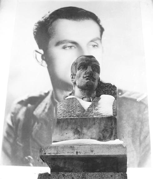 Ion Soreanu Siugariu Bust Baita