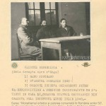 """""""Sfântul bizantin"""" Gherasim Iscu de la Târgu Ocna, martirul ridicat la Ceruri de Craciun 1951"""