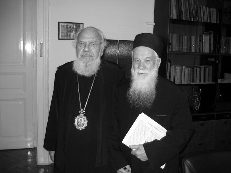 IPS Bartolomeu Anania, Pr. Gh. Calciu, Prof. Raul Volcinschi 1