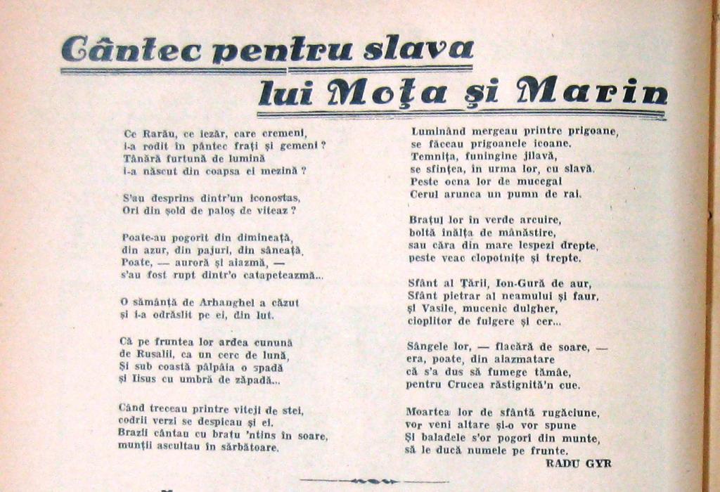 """Radu Gyr, """"Cântec pentru slava lui Moţa şi Marin"""", în Frăţia de Cruce, anul II, nr. 1, ianuarie 1941, p. 12."""