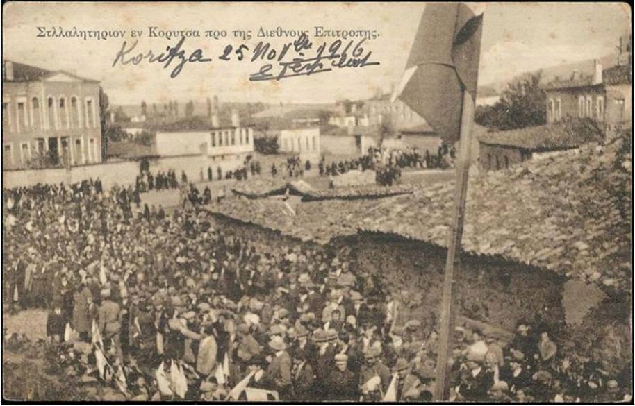 Corcea Koritza 1916