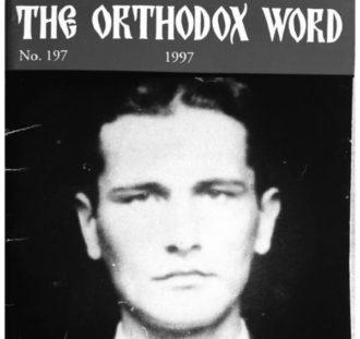 Părintele Calciu, mărturie tulburătoare: Martirul Costache Oprişan mi-a murit în braţe scuipându-şi plâmânii. Unde mergeau Gafencu şi Oprişan toată celula devenea rugăciune