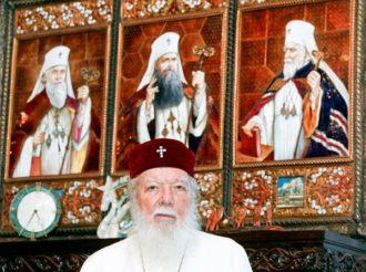 """A avut Patriarhul Teoctist o moarte martirică?  Ultimele cuvinte: """"Merg la operaţie ca la Sfanta Liturghie"""".  REMEMBER la 9 ani în Ceruri (†30 iulie 2007)"""