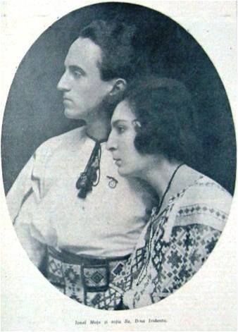 Ionel Mota si Iridenta Zelea Codreanu