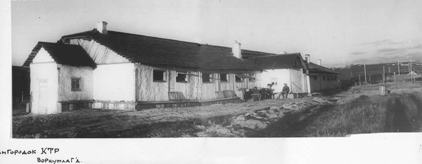 Workuta-ITL, Ziegelei innerhalb der Sonderregimezone. 1945