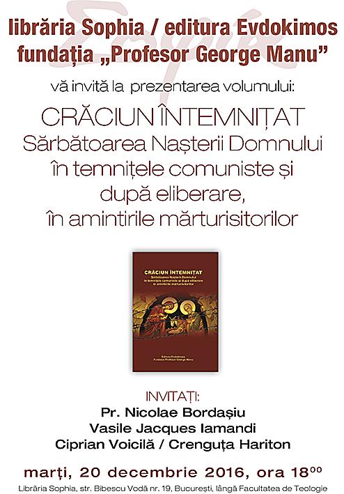 craciun-intemnitat-cezarina-condurache-sophia-evdokimos