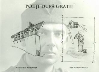 """POEZII ŞI POEŢI DUPĂ GRATII – Virgil Mateiaş şi fraţii săi de martiraj, """"îngeri ai durerii"""" (+2 ianuarie 2005)"""