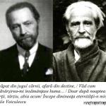 Vasile Voiculescu. Medic. Poet. Martir. (13 octombrie 1884 – 26 aprilie 1963)