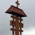 Sfinţirea unei noi Troiţe la Mănăstirea Poarta Albă – Galeşu, închinată martirilor eroi de sub cele trei dictaturi: carlistă, antonesciană şi comunistă
