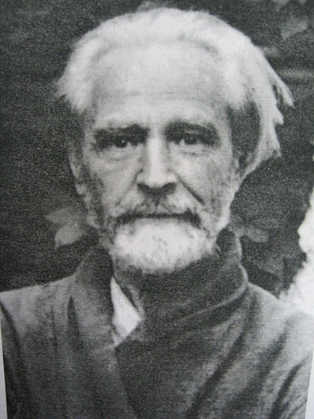 Vasile Voiculescu